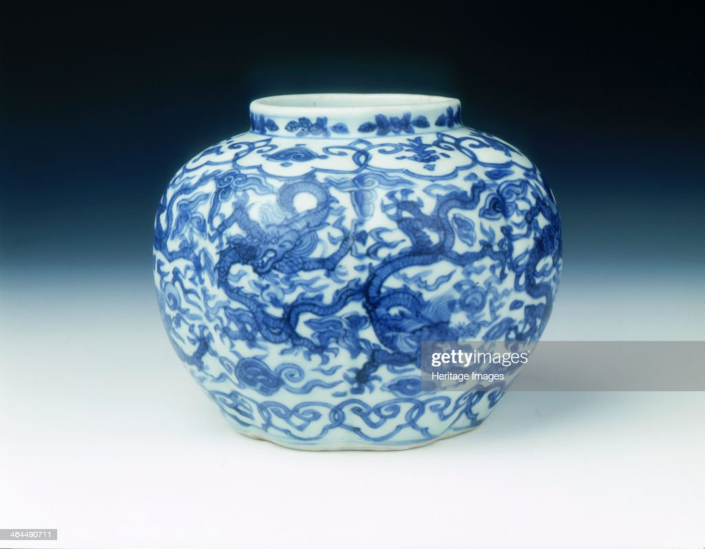 Blue and white lobed jar with dragons Wanli period Ming dynasty China 15721620 An eightlobed blue and white jar decorated with eight dragons amid...