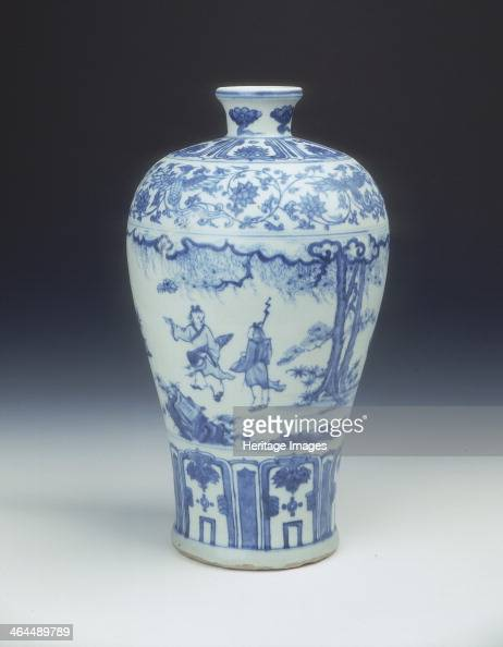 Blue And White Meiping Vase Ming Dynasty China 2nd Half