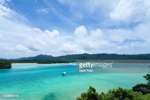 Lagoon Tropical Island: Blue Lagoon Paradise Tropical Island Okinawa Stock Photo