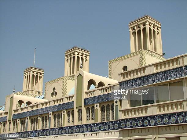 Blue Souk at Sharjah