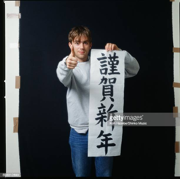 Blur Damon Albarn with Happy New Year message at a hotel in Sendai Sendai November 1995