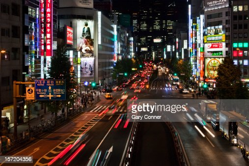 Blur of traffic at night in Shimbashi : Stock Photo