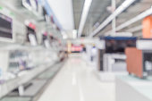 blurry image of Electrical appliance stores