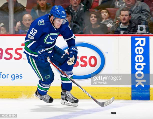 Bo Horvat of the Vancouver Canucks skates up ice with the puck during their NHL game against the Dallas Stars at Rogers Arena March 16 2017 in...