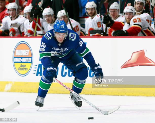 Bo Horvat of the Vancouver Canucks watches the puck during their NHL game against the Calgary Flames at Rogers Arena October 14 2017 in Vancouver...