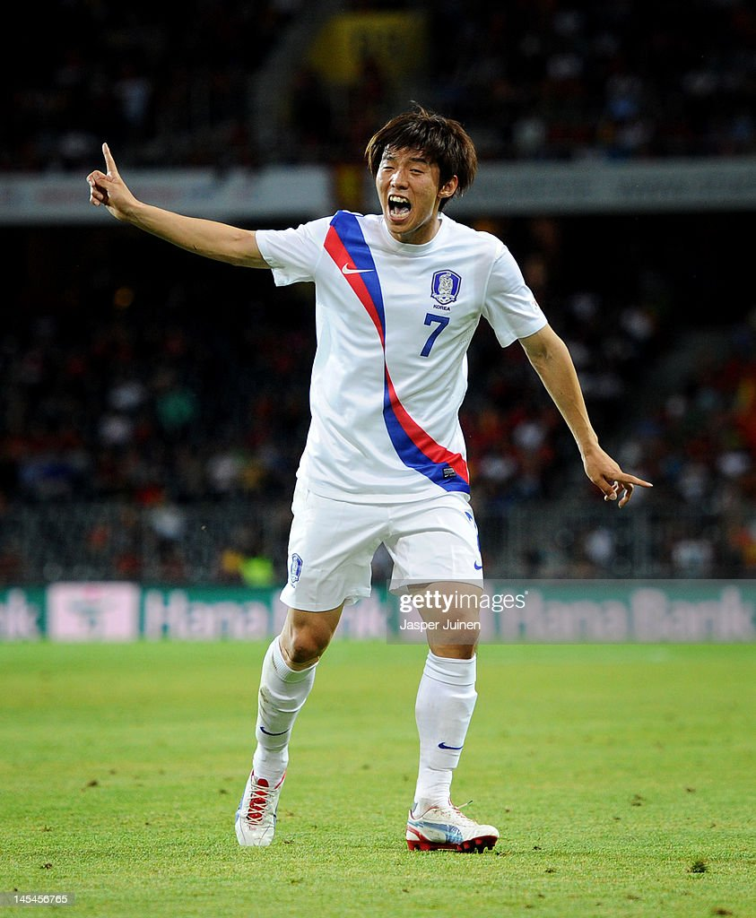 Bo Kyung Kim of Korea Republic reacts during the international friendly match between Spain and Korea Republic on May 30, 2012 in Bern, Switzerland.
