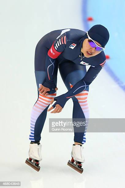 Bo Reum Kim of South Korea competes during the Women's 3000m Speed Skating event during day 2 of the Sochi 2014 Winter Olympics at Adler Arena...