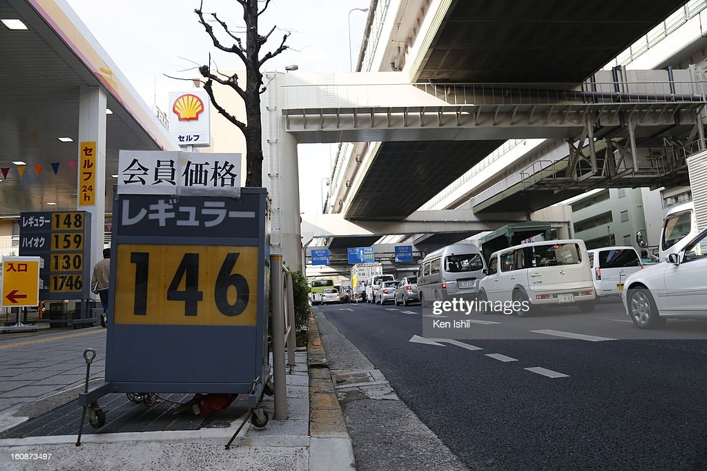 A board shows 146 Japanese yen per liter, at a gas station on February 7, 2013 in Tokyo, Japan. A recent servey shows Tokyo as the most expensive city in the world and Osaka ranked second.