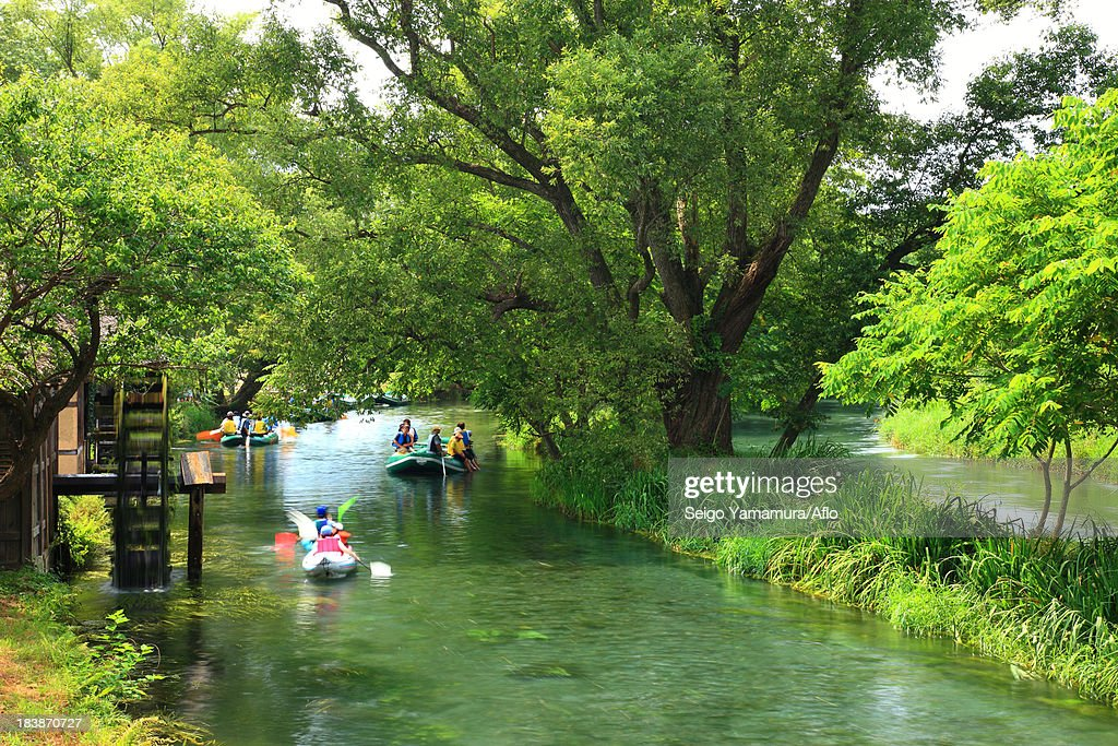 Canoe Ride Stock Photos and Pictures  Getty Images # Wasbak Aarden_203005