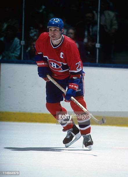 Bob Gainey of the Montreal Canadiens skates on the ice during an NHL game against the New York Islanders in May 1984 at the Nassau Coliseum in...