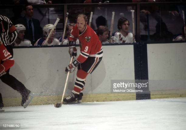 Bobby Hull of the Chicago Blackhawks skates with the puck during an NHL game against the New York Rangers circa 1971 at the Madison Square Garden in...
