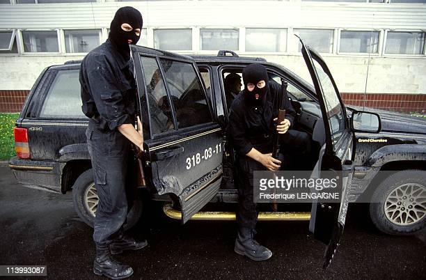 Bodyguards of the company 'Alex' In Moscow Russia In August 1993Guards patrolling
