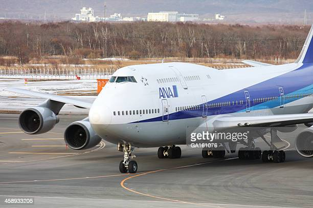 ANA Boeing 747-400 at New Chitose Airport Sapporo