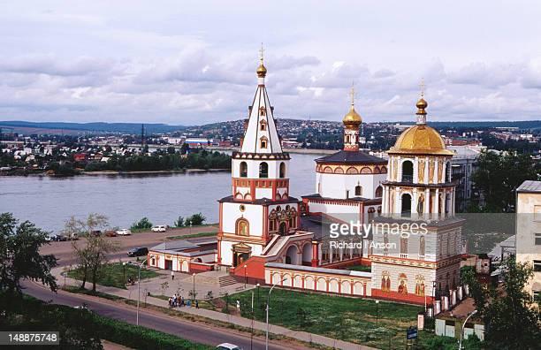 Bogoyavlensky Cathedral & the Angara River.
