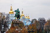 The Bohdan Khmelnytsky Monument  is a monument in Kiev dedicated to the Hetman of Zaporizhian Host Bohdan Khmelnytsky built in 1888. It is one of the oldest sculptural monuments, a dominating feature