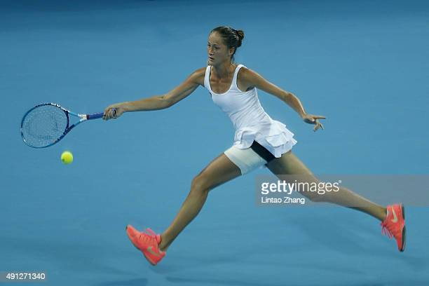 Bojana Jovanovski of Serbia in action against Caroline Wozniacki of Denmark during the women's singles first round match on day two of the 2015 China...