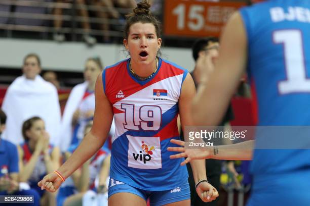 Bojana Milenkovic of Serbia reacts during the match between Serbia and Italy during 2017 Nanjing FIVB World Grand Prix Finals on August 4 2017 in...