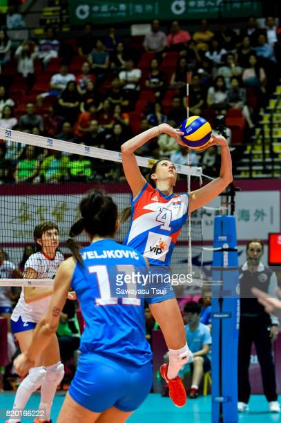 Bojana Zivkovic of Serbia sets the ball during the FIVB Volleyball World Grand Prix match between Serbia and Russia on July 21 2017 in Hong Kong Hong...