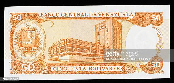 50 bolivares banknote reverse building of the Central Bank of Venezuela in Caracas Venezuela 20th century