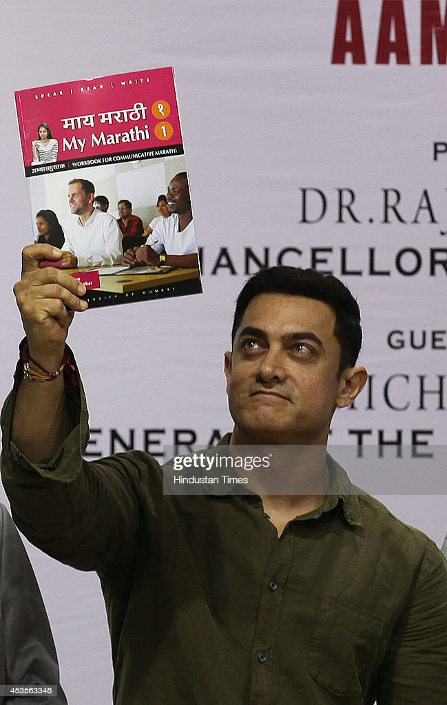 Aamir Khan Launched The Book My Marathi: Communicative Marathi For Beginners