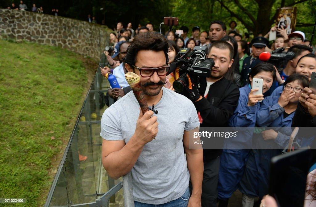 Aamir Khan Visits Chengdu