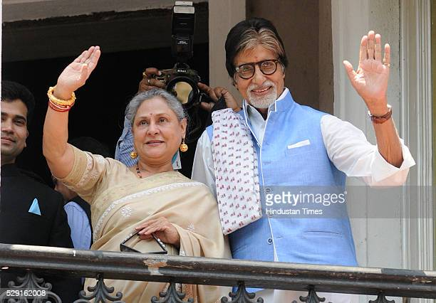 Bollywood actor Amitabh Bachchan along with wife Jaya Bachchan during a grand opening of Kalyan Jewellers showroom at Camac Street on May 8 2016 in...