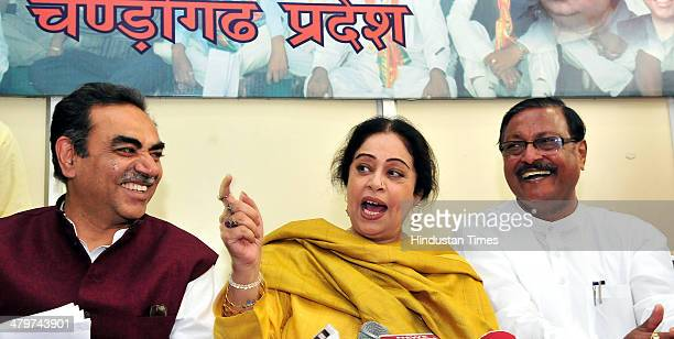 Bollywood actor and BJP candidate for Chandigarh Lok Sabha seat Kirron Kher addressing a meeting with former MP Satya Pal Jain Chandigarh BJP...