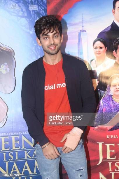 Bollywood actor Himansh Kohli during the group interview of film Jeena Isi Ka Naam Hai at Andheri on February 27 2017 in Mumbai India Jeena Isi Ka...