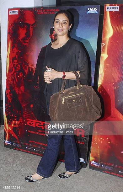 Bollywood actor Kareena Kapoor spotted during the special screening of film Badlapur at Sunny Super StudioJuhu on February 18 2015 in New Delhi India