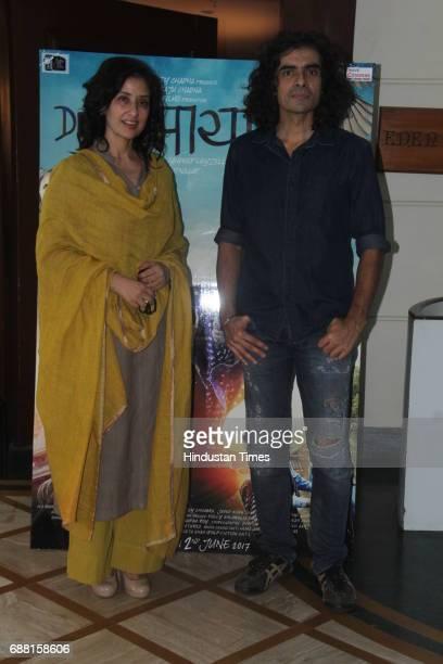 Bollywood actor Manisha Koirala and filmmaker Imtiaz Ali during the media interaction of film Dear Maya at Andheri on May 22 2017 in Mumbai India