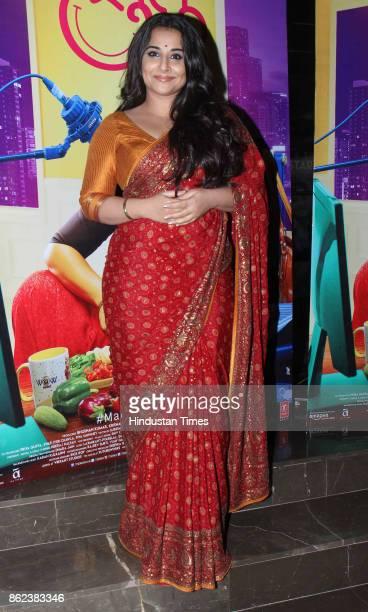 Bollywood actor Vidya Balan during the trailer launch of movie 'Tumhari Sulu' at Cinepolis Andheri on October 14 2017 in Mumbai India Tumhari Sulu is...