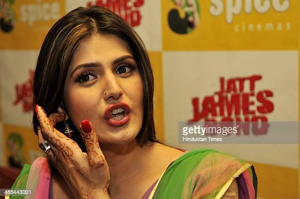 Bollywood actor Zarine Khan during the promotion of her film 'Jatt James Bond' at Spice Mall on April 17 2014 in Noida India Jatt James Bond is an...