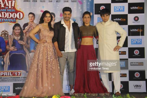 Bollywood actors Akshara Haasan Gurmeet Choudhary Kavita Verma and Vivaan Shah during a trailer launch of movie 'Laali Ki Shaadi Mein Laddoo Deewana'...
