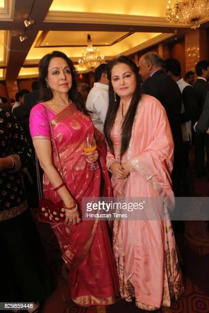 Bollywood actors Hema Malini and Jaya Prada during a dinner party hosted by Politician T Subbarami Reddy to honour Shobana Kamineni the first woman...