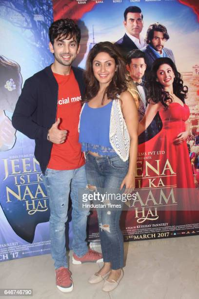 Bollywood actors Manjari Fadnis and Himansh Kohli during the group interview of film Jeena Isi Ka Naam Hai at Andheri on February 27 2017 in Mumbai...