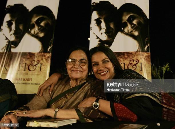 Bollywood actress Tabu launched the book KAIFI I English version of Yaad Ki Rahguzar written by Shaukat Kaifi and also seen in pic Shabana Azami