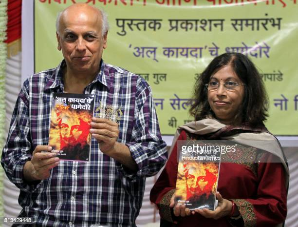 Bollywood director Mahesh Bhatt unveils Marathi book Al Qaidache Dhagedore by Rekha Deshpande on Thursday