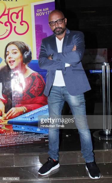 Bollywood Director Suresh Triveni during the trailer launch of movie 'Tumhari Sulu' at Cinepolis Andheri on October 14 2017 in Mumbai India Tumhari...