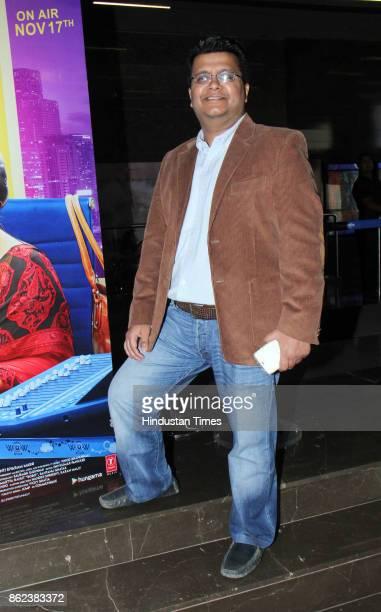 Bollywood Producer Tanuj Garg during the trailer launch of movie 'Tumhari Sulu' at Cinepolis Andheri on October 14 2017 in Mumbai India Tumhari Sulu...