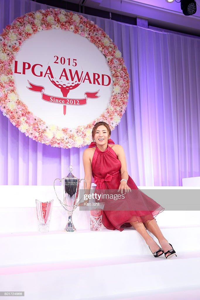LPGA Award 2015