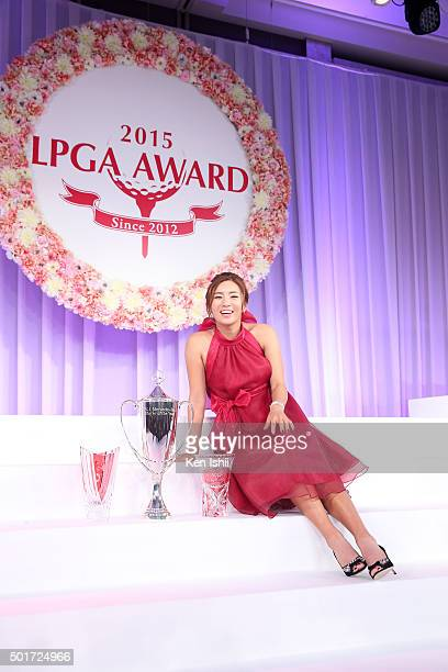 BoMee Lee of Korea poses with her trophies during the LPGA Award 2015 on December 17 2015 in Tokyo Japan