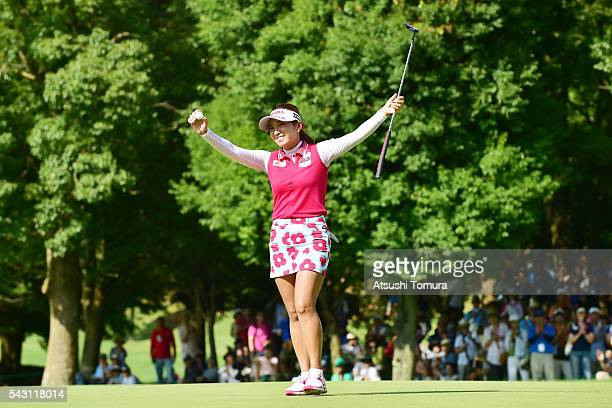 BoMee Lee of South Korea celebrates after winning the Earth Mondamin Cup at the Camellia Hills Country Club on June 25 2016 in Sodegaura Japan