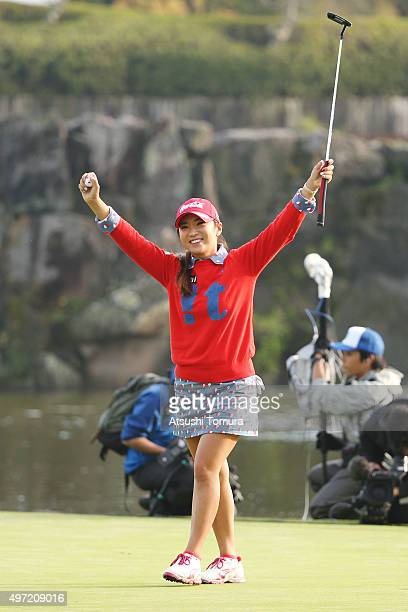 BoMee Lee of South Korea celebrates after winning the Itoen Ladies Golf Tournament 2015 at the Great Island Club on November 15 2015 in Chonan Japan