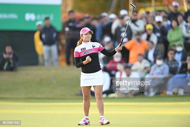 BoMee Lee of South Korea celebrates after winning the Itoen Ladies Golf Tournament 2016 at the Great Island Club on November 13 2016 in Chonan Japan