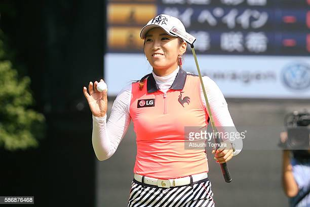 BoMee Lee of South Korea celebrates after winning the meiji Cup 2016 at the Sapporo Kokusai Country Club on August 7 2016 in Narusawa Japan