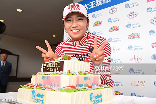 BoMee Lee of South Korea celebrates Queen of prize money for second consecutive year after the Daio Paper Elleair Ladies Open 2016 at the Elleair...