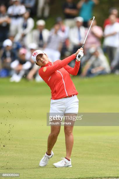 BoMee Lee of South Korea hits her second shot on the 2nd hole during the final round of the Resorttrust Ladies at the Oakmont Golf Club on May 28...