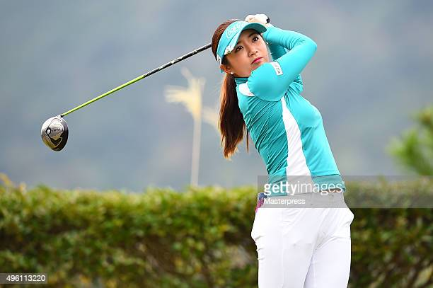 BoMee Lee of South Korea hits her tee shot on the 12th hole during the second round of the TOTO Japan Classics 2015 at the Kintetsu Kashikojima...