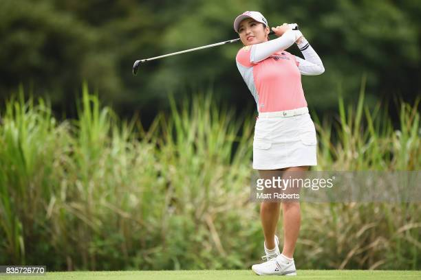 BoMee Lee of South Korea hits her tee shot on the 12th hole during the final round of the CAT Ladies Golf Tournament HAKONE JAPAN 2017 at the...