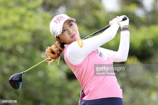 BoMee Lee of South Korea hits her tee shot on the 15th hole during the final round of the Daikin Orchid Ladies Golf Tournament at the Ryukyu Golf...